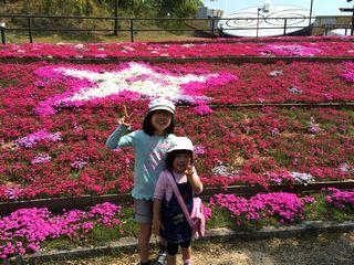 日本へそ公園2