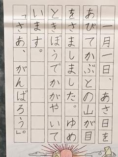 2号ちんの書写展