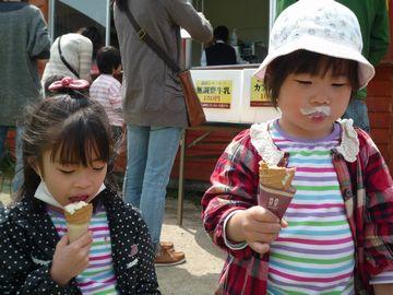 ジャージー牛アイスクリーム